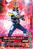 BS3-027 仮面ライダーイクサ バーストモード (R)