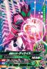 BS3-028 仮面ライダーディケイド  (R)