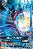 BS3-029 仮面ライダーディエンド  (N)