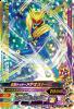 BS3-031 仮面ライダーメテオストーム  (SR)