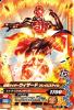 BS3-032 仮面ライダーウィザード フレイムスタイル (R)