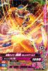 BS3-033 仮面ライダー鎧武 オレンジアームズ (N)