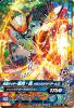 BS3-035 仮面ライダー斬月・真 メロンエナジーアームズ (R)