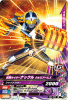 BS3-036 仮面ライダーナックル クルミアームズ (N)