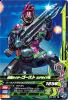 BS3-039 仮面ライダーゴースト エグゼイド魂 (N)