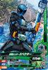 BS3-040 仮面ライダースペクター  (R)