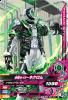 BS3-041 仮面ライダーネクロム  (N)