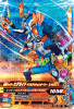 BS3-042 仮面ライダーエグゼイド ダブルアクションゲーマー レベルXX L (N)