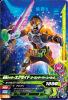 BS3-043 仮面ライダーエグゼイド ゴーストゲーマー レベル2 (R)