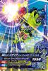 BS3-045 仮面ライダースナイプ シューティングゲーマー レベル2 (N)