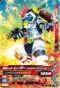 BS3-046 仮面ライダーレーザー バイクゲーマー レベル1 (N)