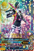 BS3-047 仮面ライダーゲンム ゾンビゲーマー レベルX (SR)