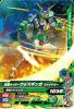 BS3-051 仮面ライダーウォズギンガ ファイナリー (N)