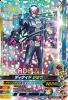 BS3-052 ディケイド ジオウ  (SR)