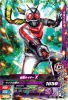 BS3-053 仮面ライダーX  (N)