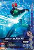 BS3-055 仮面ライダーBLACK RX  (N)