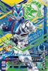 BS3-057 仮面ライダーバルカン シューティングウルフ (CP)