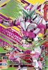 BS3-063 仮面ライダー迅 フライングファルコン (CP)