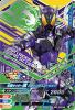 BS3-065 仮面ライダー滅 スティングスコーピオン (CP)
