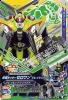 BS3-067 仮面ライダーゼロワン ブレイキングマンモス (CP)