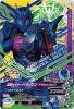 BS3-069 仮面ライダーバルカン アサルトウルフ (CP)