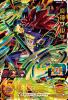 UM12-055 魔神サルサ (UR)