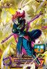 UM12-CP8 魔神ドミグラ (CP)