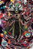 UM12-SEC2 暗黒王メチカブラ (UR)