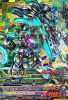 DW5-028-P)G-セルフ(宇宙用パック)