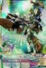 DW5-081 ユニコーンガンダム(覚醒) (CP)