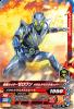BS4-002 仮面ライダーゼロワン メタルクラスタホッパー(R)