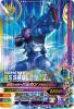 BS4-010 仮面ライダーバルカン アサルトウルフ(SR)
