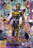 BS4-026 仮面ライダーザビー ライダーフォーム(LR)
