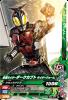 BS4-027 仮面ライダーダークカブト ライダーフォーム(N)
