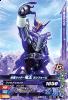 BS4-028 仮面ライダー電王 ガンフォーム(R)