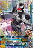 BS4-032 仮面ライダーオーズ サゴーゾ コンボ(SR)