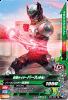 BS4-033 仮面ライダーバース(伊達) (N)