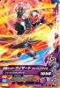 BS4-034 仮面ライダーウィザード フレイムスタイル(R)