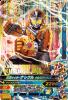BS4-038 仮面ライダーナックル クルミアームズ(SR)