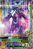 BS4-042 魔進チェイサー (SR)
