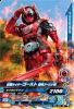 BS4-043 仮面ライダーゴースト 闘魂ブースト魂(N)