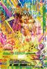 BS4-044 仮面ライダーエグゼイド ムテキゲーマー(LR)