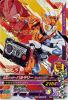 BS4-059 仮面ライダーバルキリー ラッシングチーター(CP)