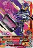 BS4-060 仮面ライダー滅 スティングスコーピオン(CP)