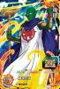 BM1-016 神様 (SR)