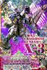 DW6-016 クロスボーン・ガンダムX3 (M)