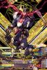 DW6-090 ガンダム・バルバトスルプス&ガンダム・バルバトスルプスレクス(最終決戦) (PARA)