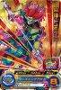PSES11-06 魔神ドミグラ (PR)