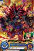PSES11-09 超一星龍:ゼノ (PR)