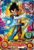 PUMS7-25 ベジータ:ゼノ (PR)